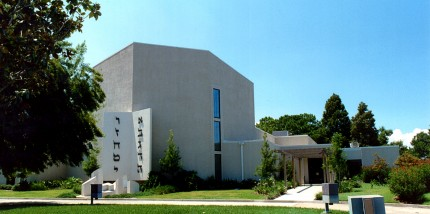 Exterior view of congregational hall